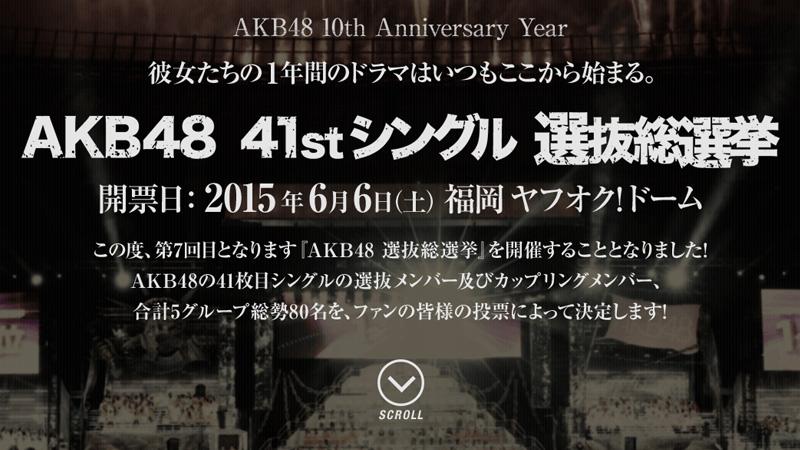 AKB48 41st Single Senbatsu Sousenkyo Schedule