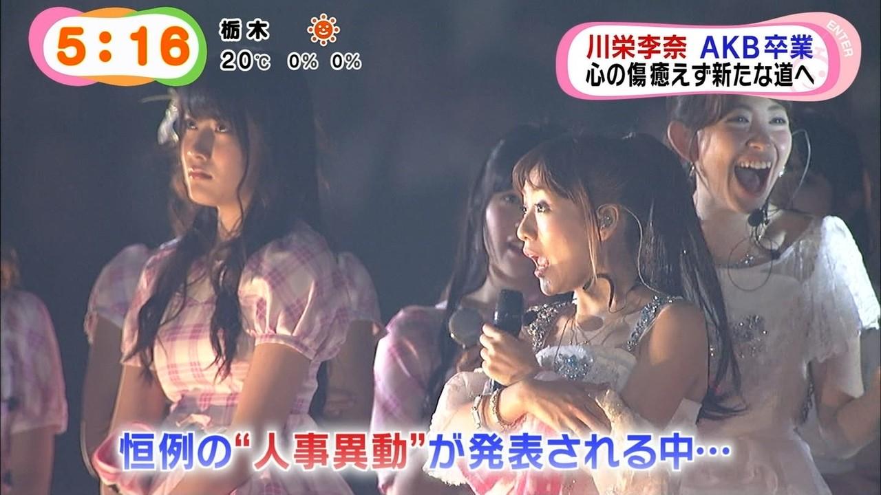 AKB48 Members Surprise Spring Shuffle at Saitama Super Arena