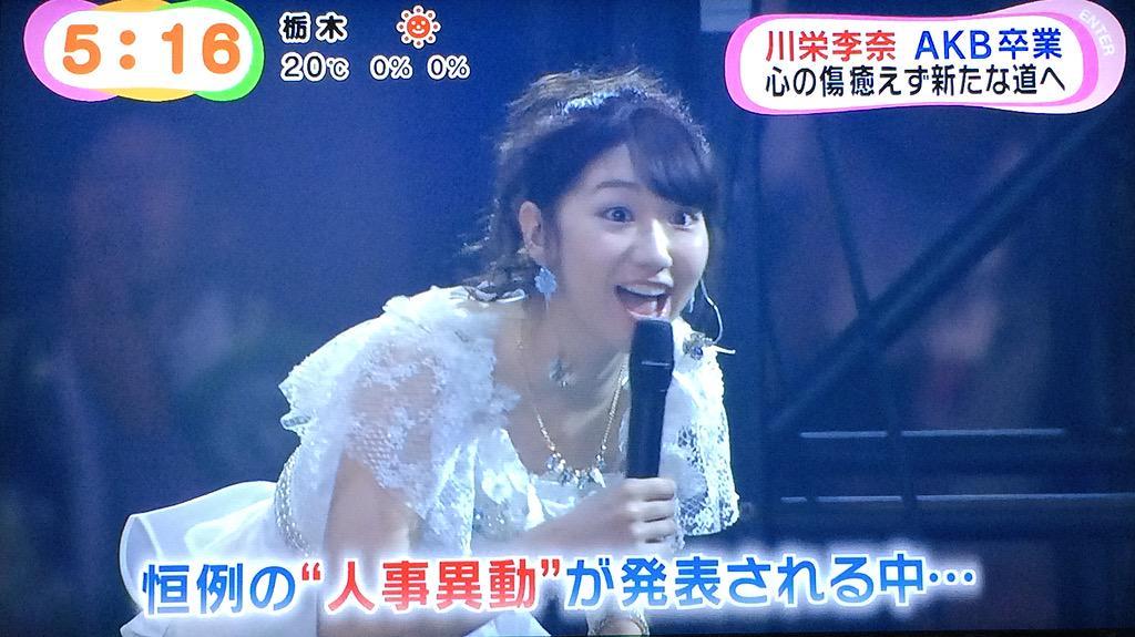 AKB48 Members Surprise Spring Shuffle at Saitama Super Arena - Surprised Yukirin