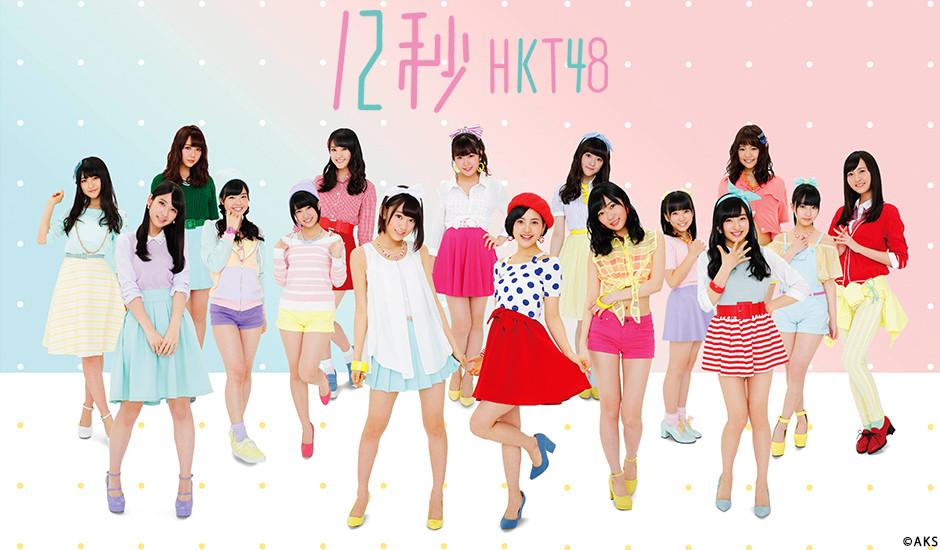 HKT48's 5th Single - 12 Byo