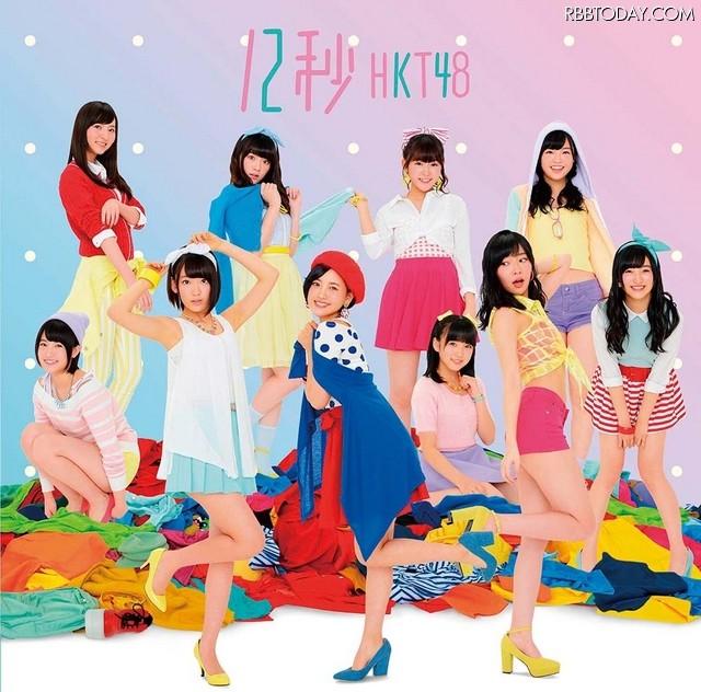 HKT48's 5th Single - 12 Byo Type A