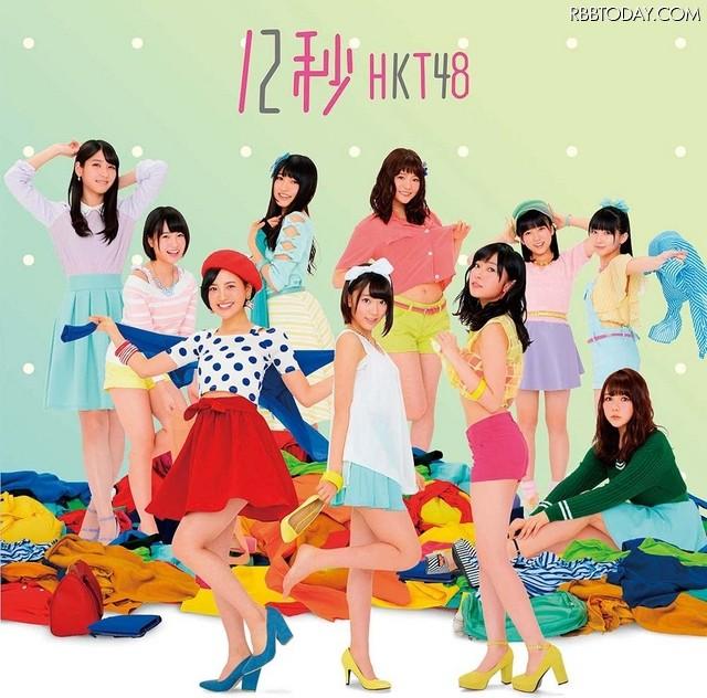 HKT48's 5th Single - 12 Byo Type B