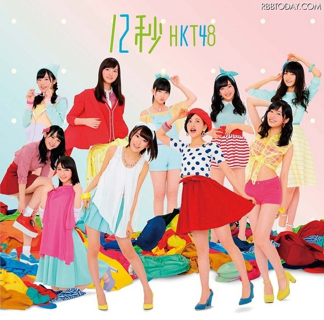 HKT48's 5th Single - 12 Byo Type C