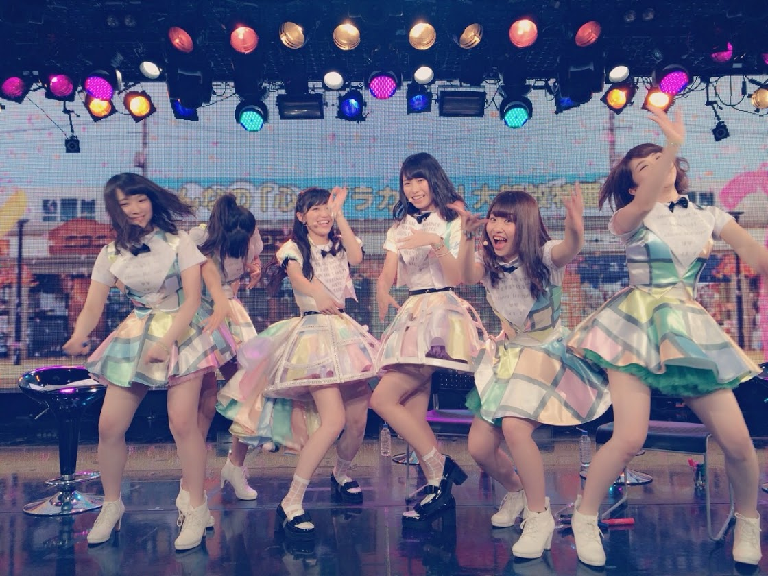 Vote for My Oshi! - AKB48 Minegishi Minami