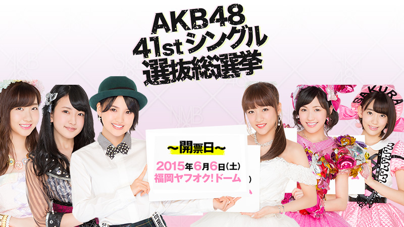 Final Results of AKB48 41st Single General Election