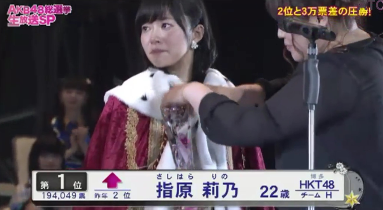 Sashihara Rino reaches the Top AGAIN!