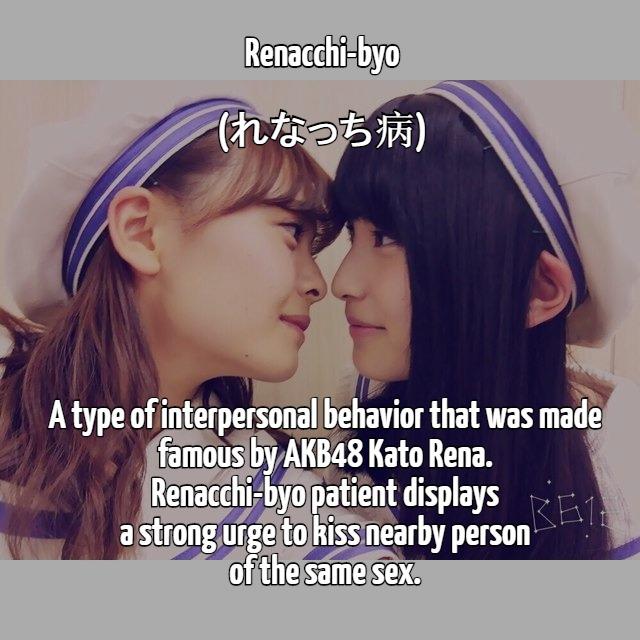 rennachi byo.jpg