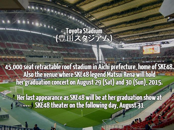 Toyota_stadium.JPG