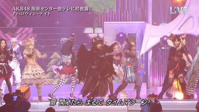 akb48 helloween night (11)