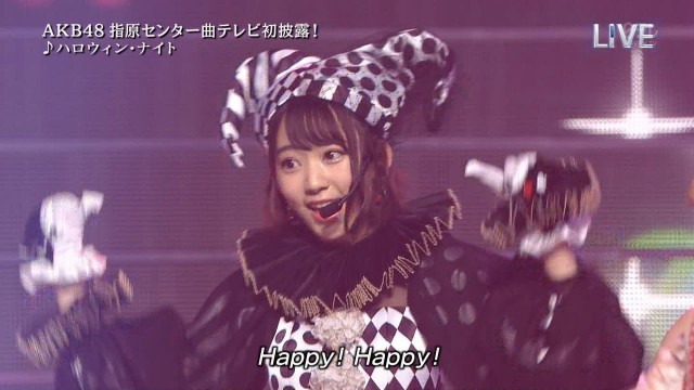 miyawaki sakura halloween night