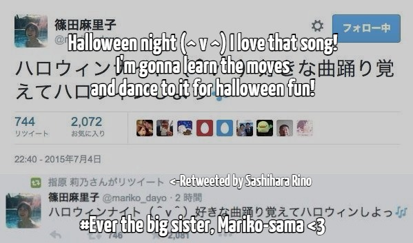 shinoda mariko sashihara rino halloween night.jpg