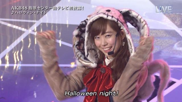 watanabe miyuki halloween night
